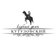 """ЖК """"Кутузовский"""""""