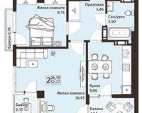 2- комнатная квартира 52.27 кв. м.